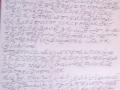 21-11-18 న తూర్పుగోదావరి జిల్లా సీతానగరం లో శ్రీ విశ్వ విజ్ఞాన విద్యా ఆధ్యాత్మిక పీఠము పీఠాధిపతి డా.ఉమర్ ఆలీషా స్వామి జ్ఞాన చైతన్య సదస్సు వివరములు