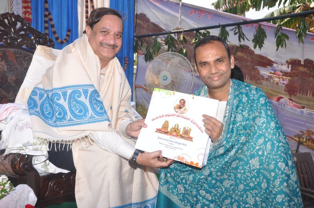 Memento to Mr. S. V. Satyanarayana.