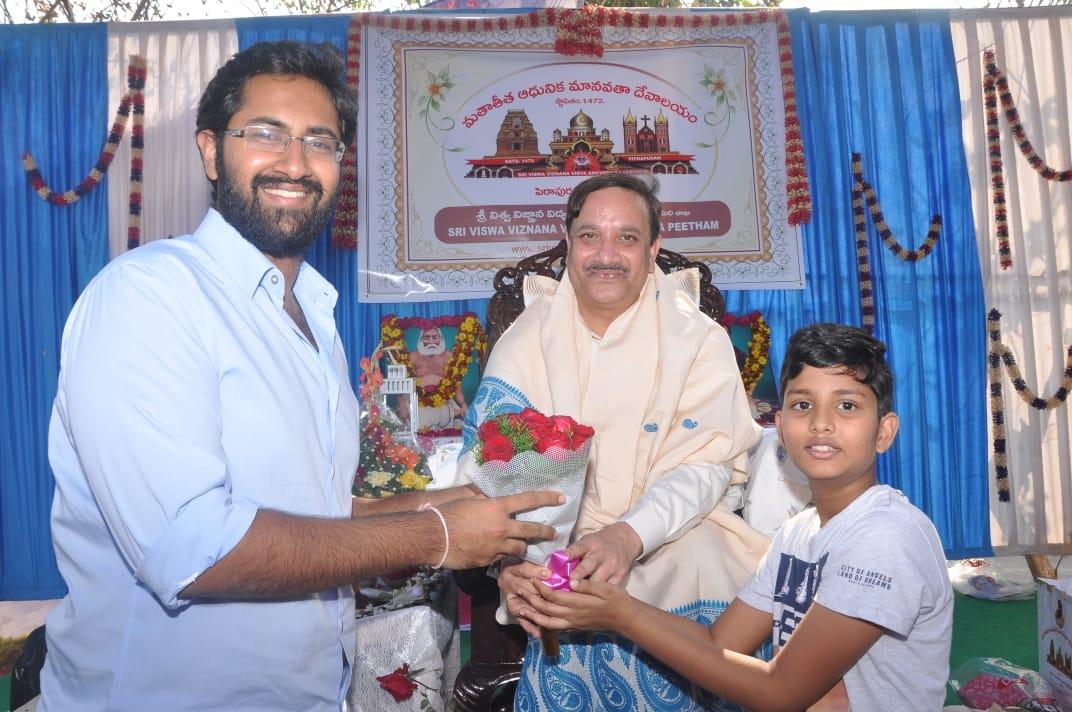 Mr. M. Sribharath grandson of MVVS Murthy, Ex MP Visakhapatnam.