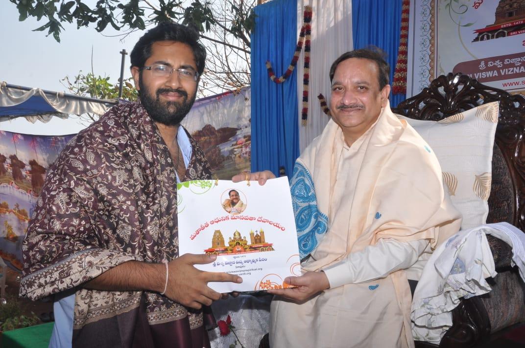 Memento to  Sri. M. Sribharath.