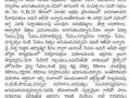 08-Feb-2019 Prabhata vartha 2