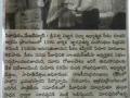 08-Feb-2019 Surya  Paper