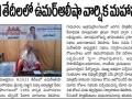 08-Feb-2019 Udhaya Aakshram paper (2)