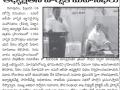 09-Feb-2019 Kosthasamayam Paper