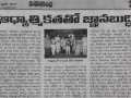 12-02-2019  Veshalandhra Paper