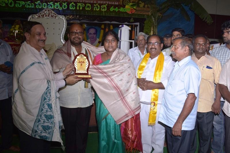Memento to Sri S.V.S.N Varam