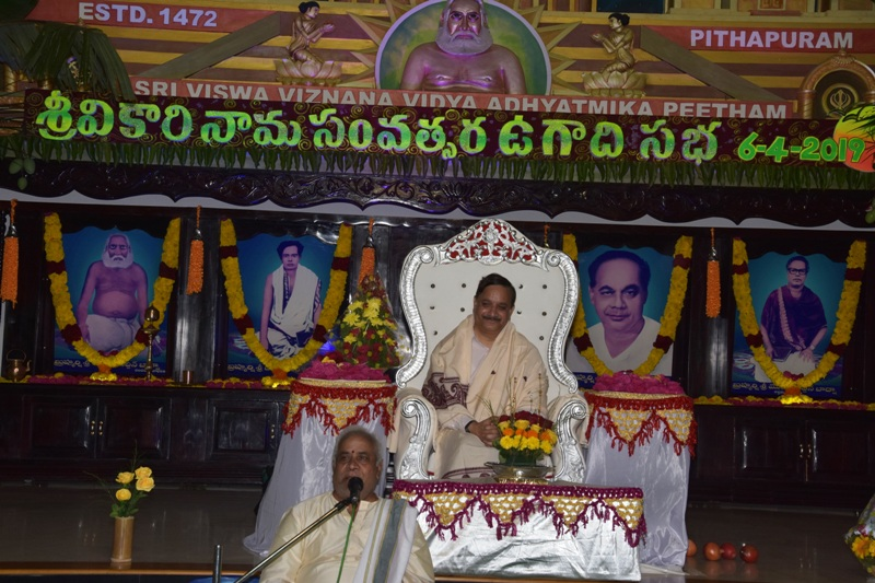 Panchanga Shravanam by Dr. Rani Subbaiah Deekshitulu