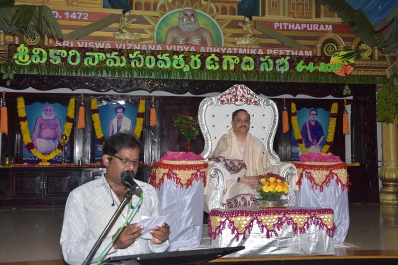 Speech bu Mr.Aakula Raviteja