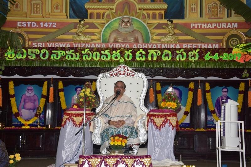 Speech by Sathguru Dr. Umar Alisha