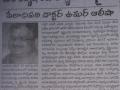 26 ఏప్రిల్ 2019 న సద్గురువర్యులు డాక్టర్ ఉమర్ ఆలీషా గారి గురువారం ఉపన్యాస సారాంశం - మారణహోమం హేయమైన చర్య