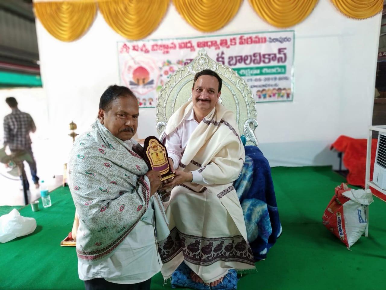 Felicitation to Psychologist Godavarthy Satyamurthi garu by Peethadipathi Dr. Umar Alisha Swamy garu