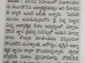 ది.24-08-2019 ఉసులుమర్రు సభ.  25-08-2019 ప్రజాశక్తి   పేపర్ క్లిప్పింగ్