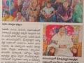 ది.24-08-2019 ఉసులుమర్రు సభ.  25-08-2019  సాక్షి పేపర్ క్లిప్పింగ్
