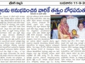 2019-09-11 Greater news news paper