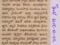 02-Atili-Alampuram-NewsClippings-29102019