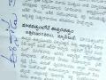 03-Day1-KarthikaMasam-JnanaChaitanyaSabha-NewsClippings-29102019