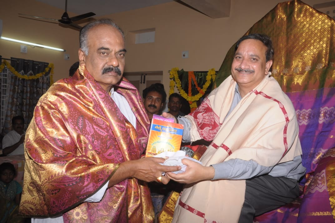 09-KarthikaMasam-JnanaChaitanyaSabha-Tadepalligudem-04112019