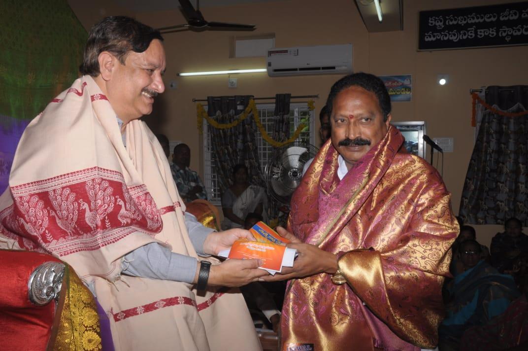 25-KarthikaMasam-JnanaChaitanyaSabha-Tadepalligudem-04112019