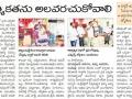 01-Somavaram-NewsClippings-05112019