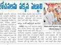 02-Somavaram-NewsClippings-05112019