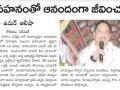 01-Bhavajiipeta-NewsClippings-06112019