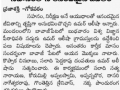 04-Bhavajiipeta-NewsClippings-06112019
