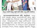 01-KarthikaMasamTour-Vijayawada-NewsClipping-16112019