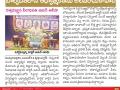 02-KarthikaMasamTour-Vijayawada-NewsClipping-16112019