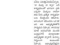04-KarthikaMasamTour-Vijayawada-NewsClipping-16112019