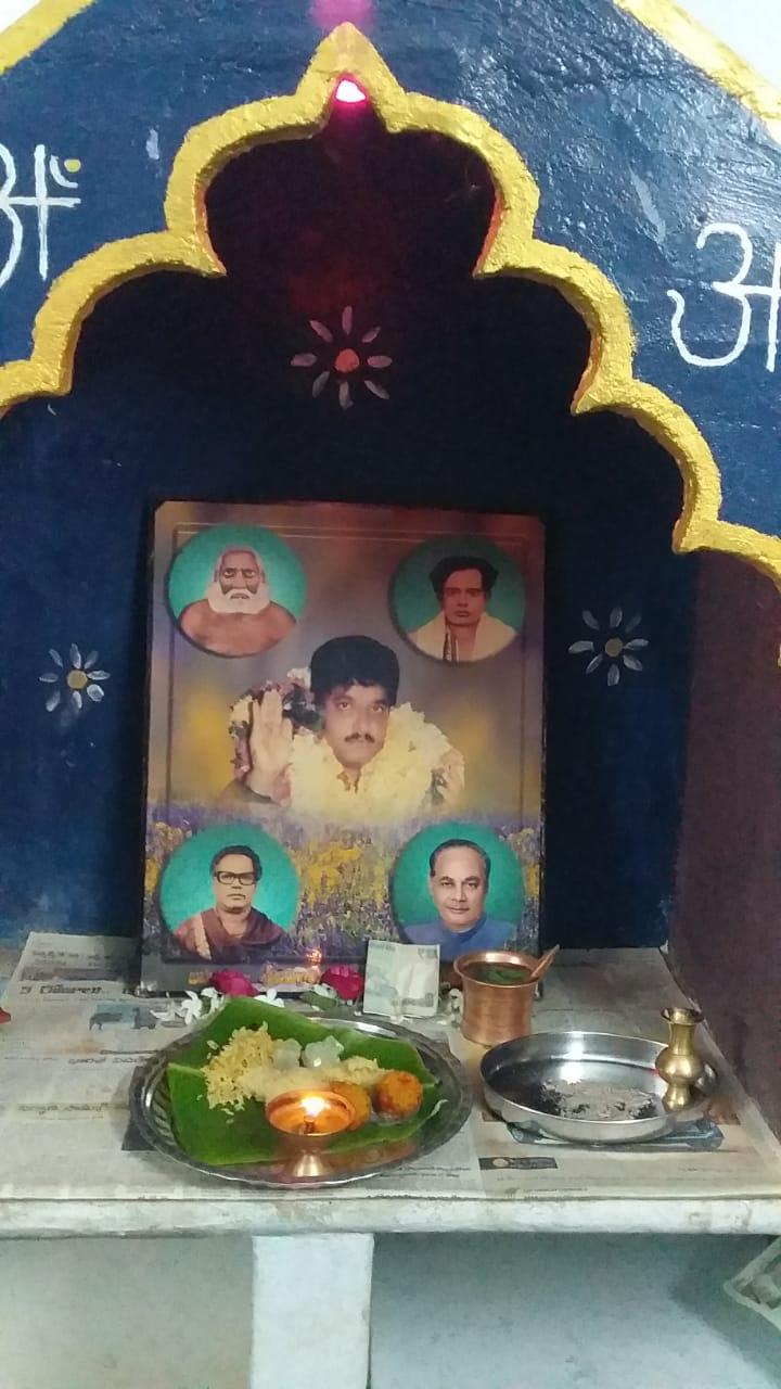 01-Aaradhana-AppalarajuPeta-17112019
