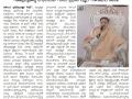 08-Feb-2020 Aaksharam paper