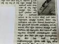 08-Feb-2020 Vishalandhra
