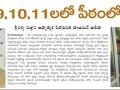08-Feb-2020 News99 paper