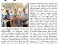 08-Feb-2020 Udhaya Aakshram paper