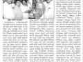 10-Feb-2020 Aaksharam