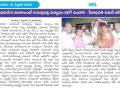 10-Feb-2020 Vartha paper