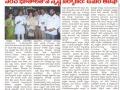 10-Feb-2020 Visakha samacharam