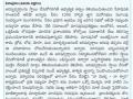 12-Feb-2020 Udahaya Aakshsaram paper
