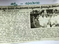 12-Feb-2020  Vartha paper