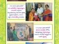 Tatwajnanam_Sravana-Patrika_July2020-page-002