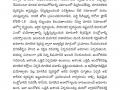 Tatwajnanam_Sravana-Patrika_July2020-page-005