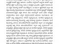 Tatwajnanam_Sravana-Patrika_July2020-page-006