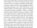 Tatwajnanam_Sravana-Patrika_July2020-page-007