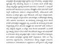 Tatwajnanam_Sravana-Patrika_July2020-page-008