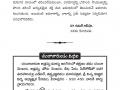 Tatwajnanam_Sravana-Patrika_July2020-page-010