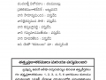 Tatwajnanam_Sravana-Patrika_July2020-page-012
