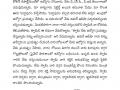 Tatwajnanam_Sravana-Patrika_July2020-page-013