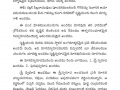 Tatwajnanam_Sravana-Patrika_July2020-page-016