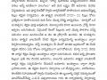 Tatwajnanam_Sravana-Patrika_July2020-page-020
