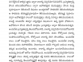 Tatwajnanam_E-Patrika_August2020-page-007